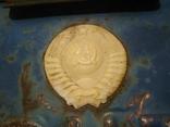 Почтовый ящик СССР с гербом, фото №8