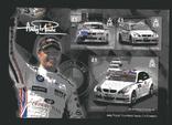 Гернси 2007 - Трехкратный чемпион. Авторалли. Блок, фото №2