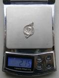 Кулон. Серебро 925 пр. Вес - 2,15 г., фото №2