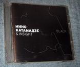 CD Нино Катамадзе, фото №2