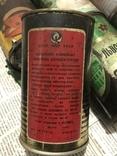 Кава ссср 1974-1985 . 6 банок, фото №3