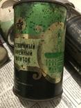 Кава ссср 1974-1985 . 6 банок, фото №6