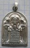 Кулон. Серебро. Вес - 4,8 г., фото №3