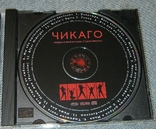 CD Мюзикл Чикаго, фото №3