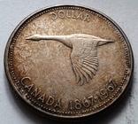 Канада 1 доллар 1967 / серебро, фото №2