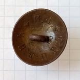 Пуговица мас. И.Ф.Чикина, фото №6