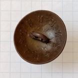Пуговица мас. И.Ф.Чикина, фото №7