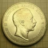 1891 год, Пруссия, 5 марок, фото №2