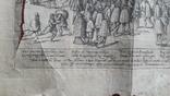 """Гравюра """"Отступление Ерцгерцога Матиаса из Нидерландов 1581 г."""" G. Baudartius 1616 г., фото №6"""