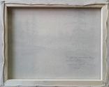 Картина, Симфонія літнього вечора, 50х40 см. Живопис на полотні, фото №5
