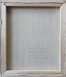 Картина, Веселі промені, 35х40 см. Живопис на полотні, фото №5