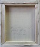 Картина, Контрасти золотої пори, 25х30 см. Живопис на полотні, фото №5