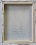Картина, Яскраві березки, 25х30 см. Живопис на полотні, фото №5