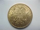 20 корон 1896 рік Австро Угорщина, фото №3
