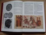 Великие культуры Кнаура в цвете - утро запада. От античности до средневековья, фото №2