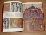 Великие культуры Кнаура в цвете - утро запада. От античности до средневековья, фото №9