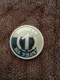 Монета на удачу., фото №2
