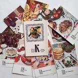 1978 Блюда киргизской кухни (комплект открыток 15 шт.), фото №2