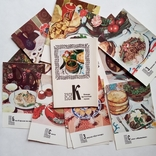 1978 Блюда киргизской кухни (комплект открыток 15 шт.), фото №3
