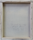 Картина, Стежина біля ставу, 25х30 см. Живопис на полотні, фото №5