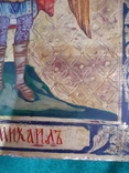 Икона св. Михаил, фото №6