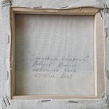 Картина, Закохана хмарина, 15х15 см. Живопис на полотні, фото №5