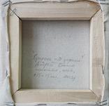 Картина, Хуторець під зорями, 15х15 см. Живопис на полотні, фото №5