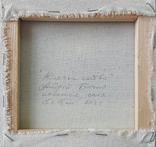 Картина, Місячне сяйво, 15х15 см. Живопис на полотні, фото №5