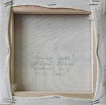 Картина, Шепіт неба, 15х15 см. Живопис на полотні, фото №5