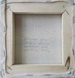Картина, Відтінки грози, 15х15 см. Живопис на полотні, фото №5