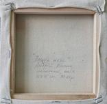 Картина, Поезія неба, 15х15 см. Живопис на полотні, фото №5