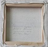 Картина, Квітучі луки, 15х15 см. Живопис на полотні, фото №5