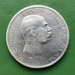 5 крон 1908 г.Австро-Венгрия, фото №2