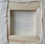 Картина, Весела хмарина, 15х15 см. Живопис на полотні, фото №5