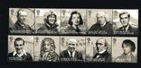 Великобритания 2009 - Знаменитые личности. История, фото №2