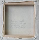 Картина, Знаки неба, 15х15 см. Живопис на полотні, фото №5