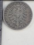 2 марки, Пруссия, 1876 год, Вильгельм I, серебро 0.900, 11,11 грамм, фото №3