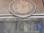 2 марки, Пруссия, 1876 год, Вильгельм I, серебро 0.900, 11,11 грамм, фото №4