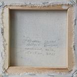 Картина, Родюча земля, 15х15 см. Живопис на полотні, фото №5
