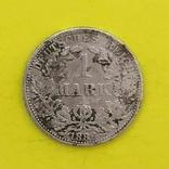 1 Марка 1886р. Срібло., фото №2