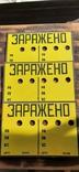 Три таблички, фото №2