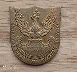 Знак Всемирного конгресса ветеранов польского языка 1992, фото №2