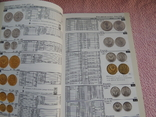 Каталог справочник Монеты РСФСР и России 1921-2021 Оригинал, фото №5