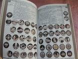 Каталог справочник Монеты РСФСР и России 1921-2021 Оригинал, фото №9