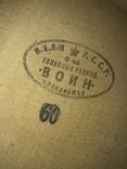 Фуражка суконная среднего и высшего комначсостава пехоты РККА, образец 1935 года, фото №7
