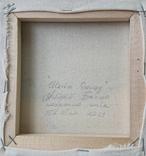 Картина, Шепіт дощу, 15х15 см. Живопис на полотні, фото №5