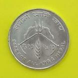 Непал 10 рупій, 2025 (1968) ФАО Срібло., фото №3