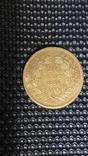 Золото 20Франков.1858г., фото №7