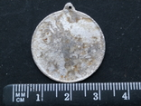 Медаль Юзеф Пилсудский 1937 г Польша, фото №3