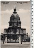 Франция. Париж. 1926 год., фото №2